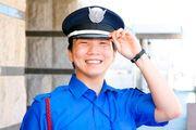 秋葉原駅前 商業施設警備(日章警備保障)のアルバイト情報