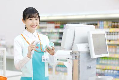 クスリのアオキ 木崎店のアルバイト情報