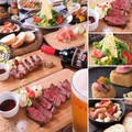 A-BEEFのアルバイト
