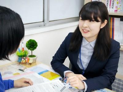 個別指導塾サクラサクセス 倉吉上井教室(学生向け)のアルバイト情報