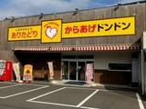 ありた株式会社 有田本店のアルバイト