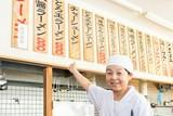 丸醤屋 ゆめタウン高松店[110129](平日ランチ)のアルバイト