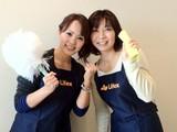 株式会社ライフェクス 東松戸エリア(47)のアルバイト