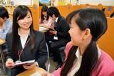 ゴールフリー 松井山手教室(未経験者向け)のアルバイト