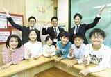 筑波進研スクール 越谷教室(学生歓迎)のアルバイト
