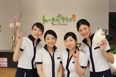 ラフィネ PESCA岡山店(フリーター向け)のアルバイト情報