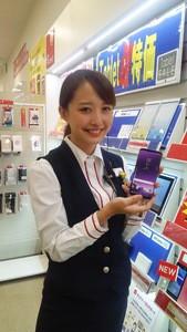 ドコモショップ イオンモール神戸北店(パート・学生スタッフ)のアルバイト情報