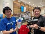 ファイテンショップ アリオ札幌店のアルバイト