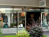 ストラスブルゴ 長島アウトレット店のアルバイト