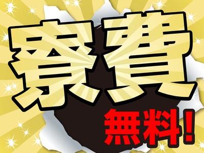トランコムSC株式会社 藤沢事業所_03(2499-0006)の求人画像