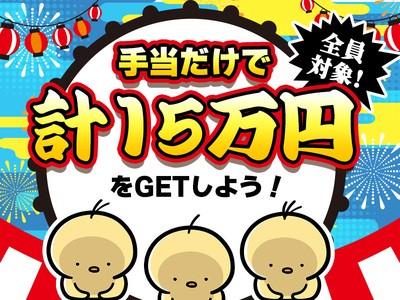 シンテイ警備株式会社 吉祥寺支社 赤羽エリア/A3203200118の求人画像