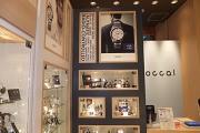 クロッカル 青葉台店のアルバイト情報