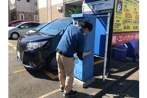 株式会社アイペック 大阪支店_8・点検スタッフのアルバイト・バイト詳細