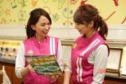 ユーコーラッキー大牟田甘木店のアルバイト情報