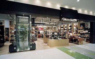 GRAN SAC'S 桑名店(株式会社サックスバーホールディングス)のアルバイト情報