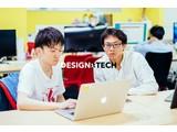 株式会社アイスリーデザインのアルバイト