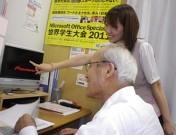 ハロー パソコン教室 ダイエー金沢八景校のアルバイト情報