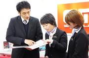 ワイモバイル 上野店のアルバイト情報
