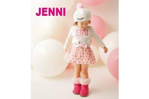 可愛いジェニーの子供服に囲まれて、楽しくお仕事しませんか?