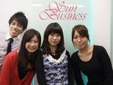(新宿)有名スポーツブランドシューズの販売スタッフ / 株式会社サンビジネスのアルバイト