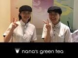 nana's green tea ピオレ姫路店のアルバイト