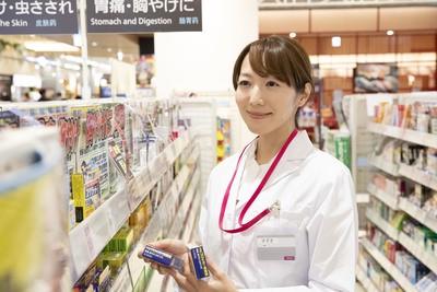 イオン 三田ウッディタウン店の求人画像