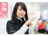 テルル町田木曽店のアルバイト