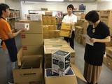 アプライド株式会社 通販名古屋営業所のアルバイト
