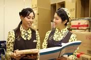 ちいさなバーム・ツリー 東京ソラマチ店のアルバイト情報