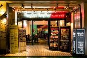 HangOut HangOver 大名店のアルバイト情報