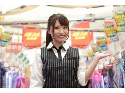 中央 スーパー サイ 爆 ドーム 店