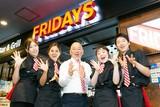 TGI FRIDAYS 渋谷神南店 ホールスタッフ(AP_0407_1)のアルバイト