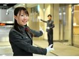 日本駐車場開発株式会社 恵比寿有名ホテル バレーサービススタッフのアルバイト