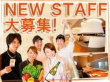 KICHIRI 新宿のアルバイト