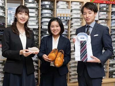AOKI 春日部ユリノキ通り店(学生)のアルバイト情報