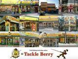 タックルベリー 岡山西店(フリーター)のアルバイト