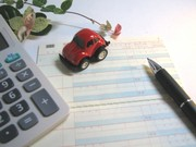 ■交通費支給■毎日の出費を削減できますよ!