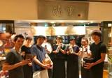 旨酒 料理 酢重ダイニング名古屋(長期)のアルバイト