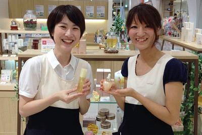 山田養蜂場 イオンモール岡山店(長期)のアルバイト情報