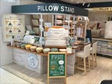 PILLOW STAND 大井町店のアルバイト