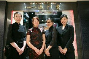 食材は契約農家から直送!素材・空間・味にこだわった中国大陸料理の専門店