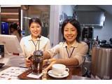 ヒントインデックスカフェ エキュート東京店のアルバイト