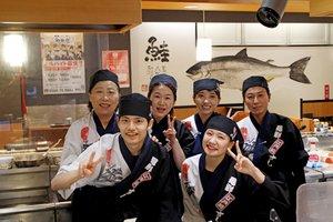 魚魚丸 知立店 パート・ホールスタッフ、キッチンスタッフのアルバイト・バイト詳細