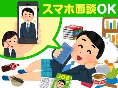 UTエイム株式会社(清武)2bのアルバイト情報