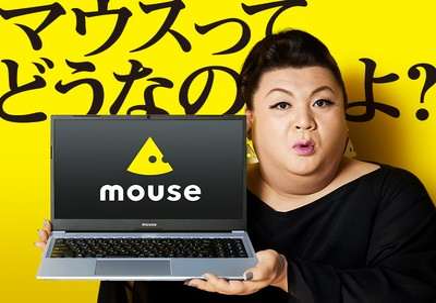 株式会社マウスコンピューター 埼玉事業所の求人画像