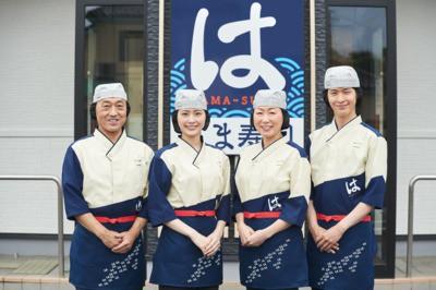 はま寿司 江別店のアルバイト情報