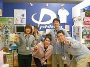 ファイテンショップ イオンモール札幌発寒店のアルバイト情報