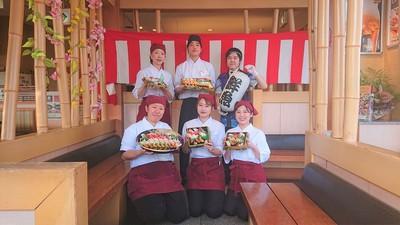 回転寿司 すし丸 東塚店の求人画像