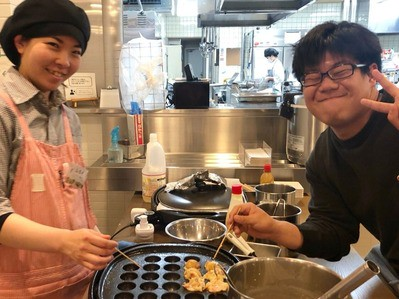 UDS株式会社 リラックス食堂 大阪のアルバイト情報