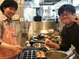 UDS株式会社 リラックス食堂 大阪のアルバイト
